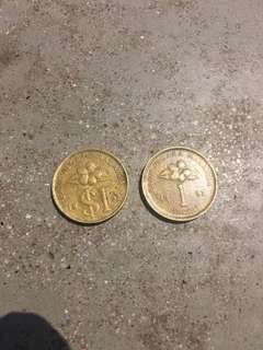 Old rm 1 coin
