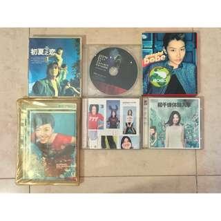 二手 CD 回收 (鄭伊健 梁詠琪 楊千嬅)