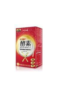 Simply 藤黃果 食事熱控酵素 30粒