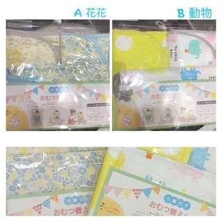 嬰兒👶🏻防水透氣隔尿墊 /換片墊