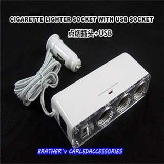 (9) Cigarette Lighter Extension socket