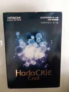 HITACHI Hada Crie Cool CM-N1000美容機