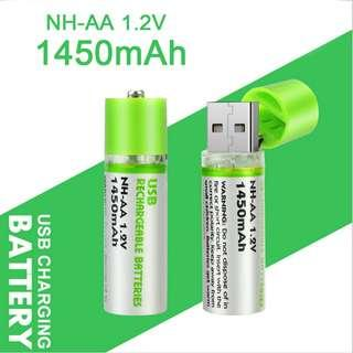 2Pack USB Rechargeable AA Batteries with Charger NI-MH 1.2V 1450mAh Battery