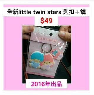 全新little twin stars 匙扣+鏡