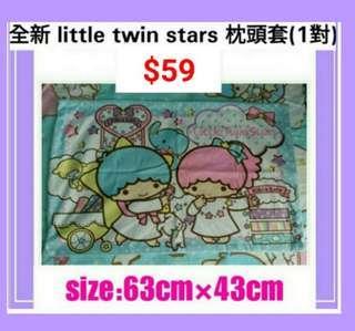 全新Little Twin Stars枕頭套(1對)