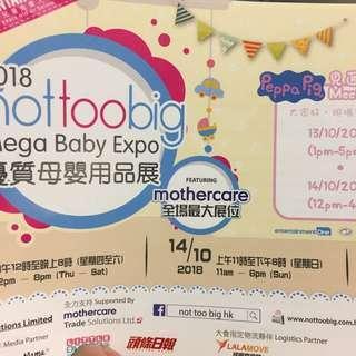 Baby expo not too big mega expo bb展入場券2018