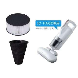 🚚 日本IRIS OHYAMA IC-FAC2除蹣吸塵器專用CF-FH2空氣濾網(白色)+CF-FS2集塵過濾網(黑色) 各1入共2個一組 原廠耗材