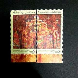 Sambutan Hari Malaysia 2018 Stamp 2v Set