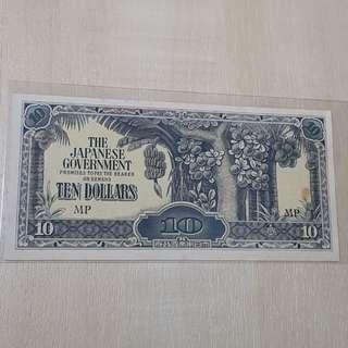 Japanese Occupation 10 Dollar Note