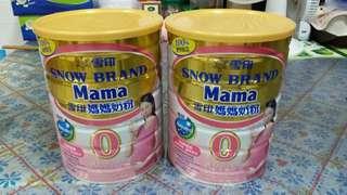 雪印媽媽奶粉 2 罐