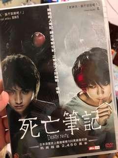 死亡筆記 Death Note DVD