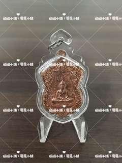 魔魔小舖 泰國佛牌:帕阿贊奔儂 佛曆2559年 火眼魯士/下山虎(紅銅版)