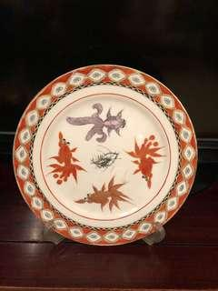 "10"" Hand Painted goldfish plate"