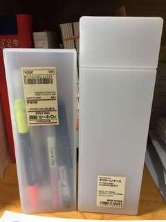 Muji 無印良品 大中筆盒