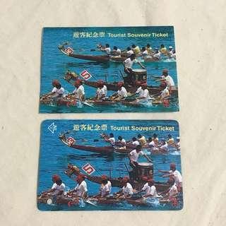 MTR 遊客紀念票