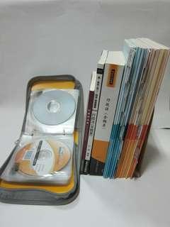 🚚 【親親小舖】行政法含概要 超級函授 DVD 光碟 共32堂課 完整課本 筆記 高普考 特考 地方特考 國營事業 公職