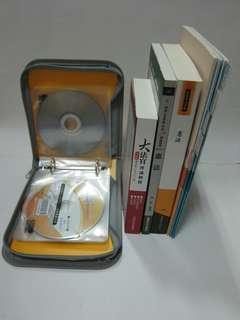 🚚 【親親小舖】憲法 超級函授 DVD 光碟 共9堂課 完整課本 筆記 高普考 特考 地方特考 國營事業 公職