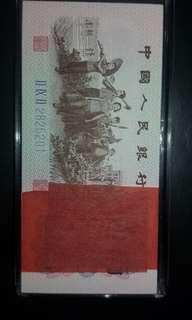三版壹毫刀貨藍三羅(小有全程無四,七靚號)
