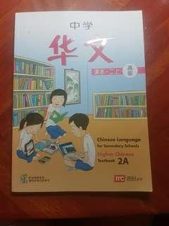 Higher Chinese Textbook and workbook