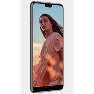(SEALED) HUAWEI P20 PRO - TWILIGHT BRAND NEW IN BOX