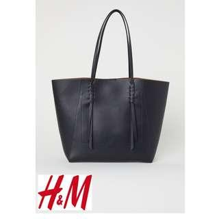 H&M PU Leather Stylish Strap Shopper Tote Bag