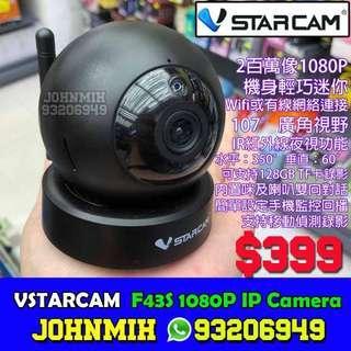 VSTARCAM F43s 200萬像 1080P 全高清 MINI IP Camera 高清 無線 網絡監察鏡 QR Code 簡易設定 Wireless Internet Camera