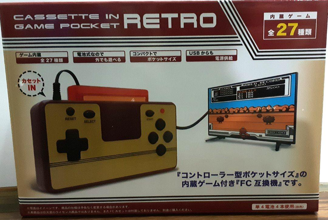 Cassette in Game Pocket RETRO