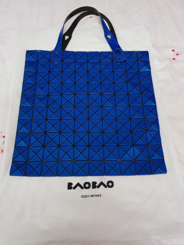 08704b8bb9 Issey Miyake Baobao Tote in Electric Blue