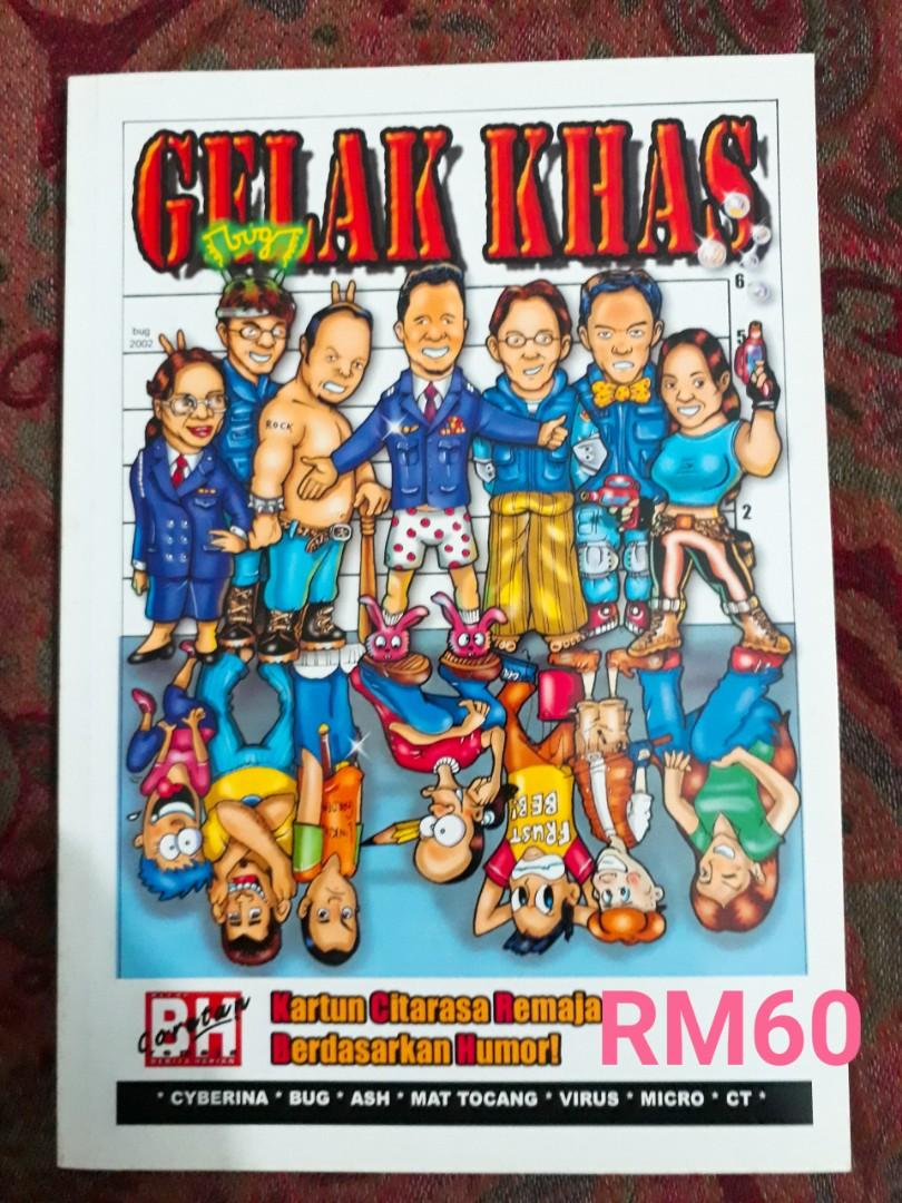Majalah Gerak Khas Books & Stationery Ics & Manga On