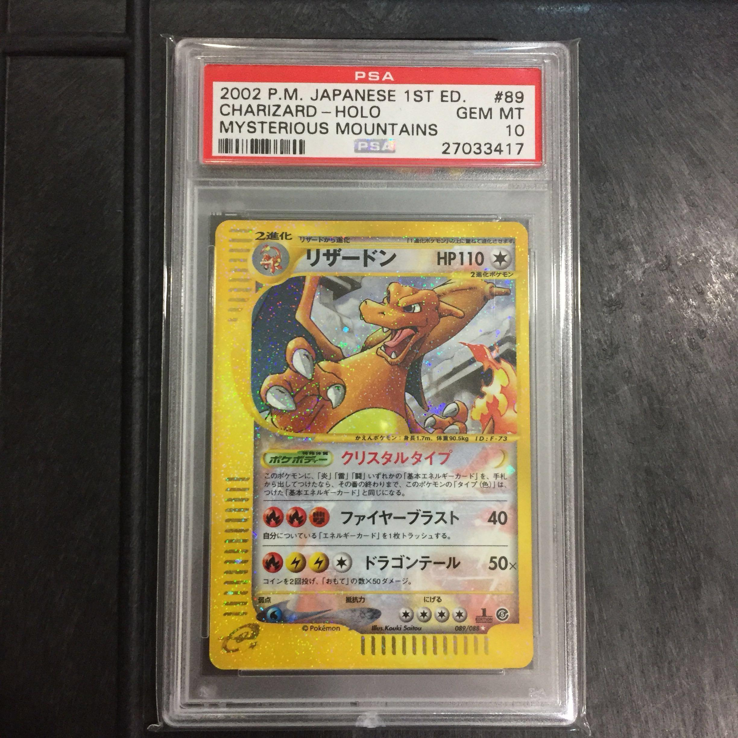 PSA 10 Crystal Charizard Japanese First Edition, Toys