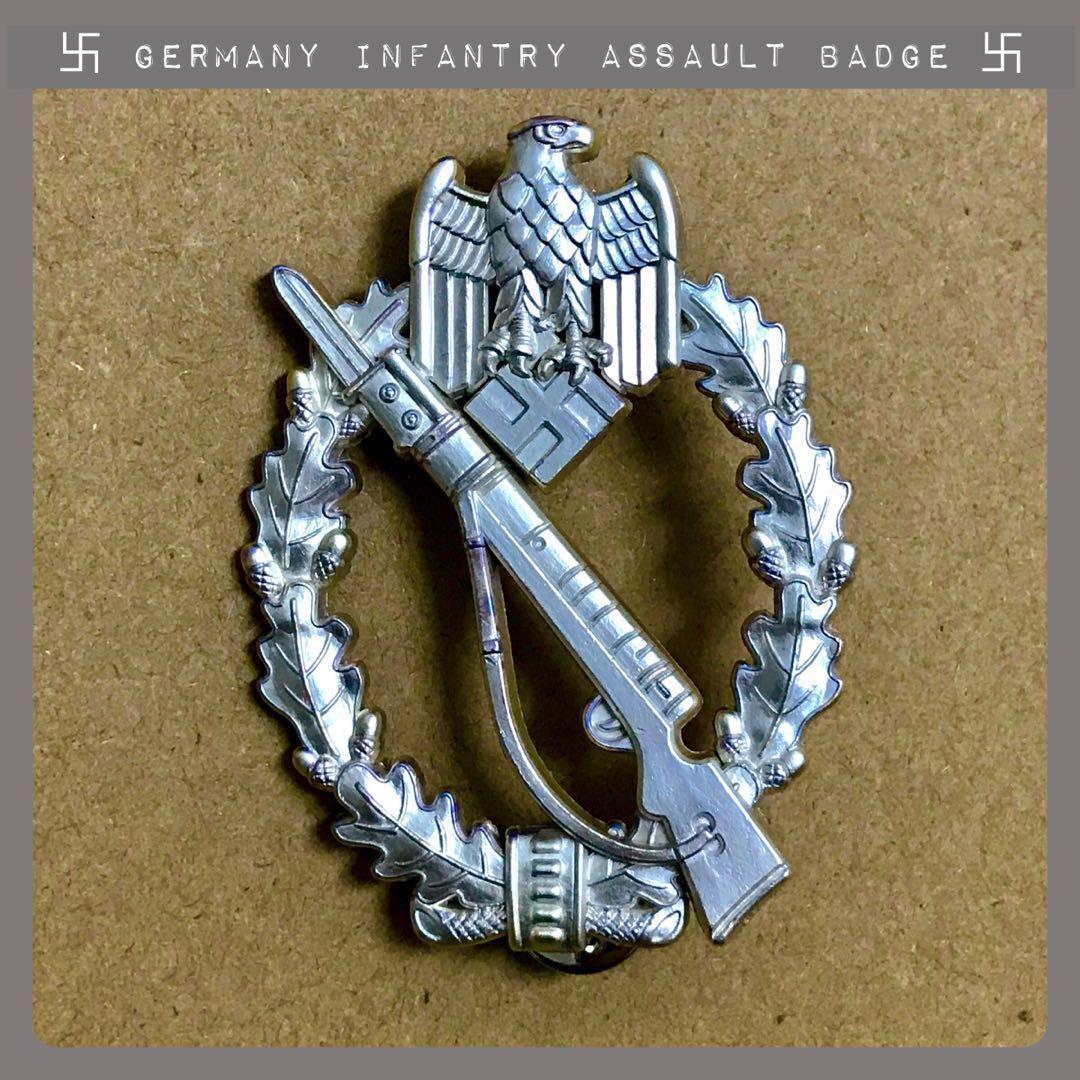World War Two Nazi German Army Wehrmacht Infantry Assault