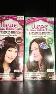 Liese Hair Dye (Natural Mocha & Mint Ash)
