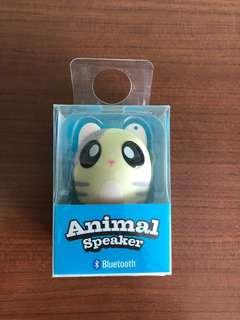 Cute Animal Speakers (Mini Bluetooth)