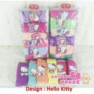 Kid Children Cartoon Boy Underwear (1 set of 6 pcs) Hello Kitty