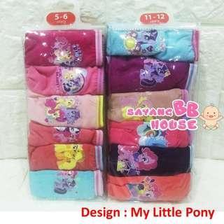 Children underwear Cartoon Boy Underwear (1 set of 6 pcs) My little pony / Sofia