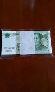 全新:中国人民銀行:纸幣:1元:1999年: 信號碼:100張