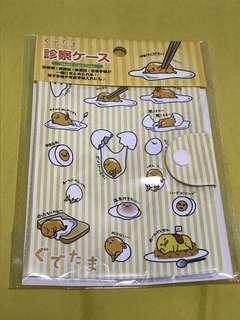 蛋黃哥 Health Card Case Sanrio