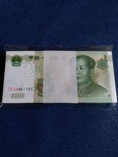 3:全新:中國人民銀行:紙幣一元:1999年:信號碼100張