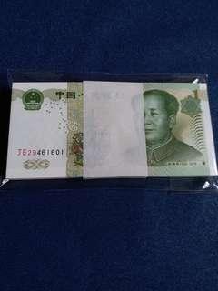 4: 全新:中國人民銀行:紙幣一元:1999年:信號碼100張