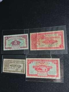 大西洋海外匯理銀行