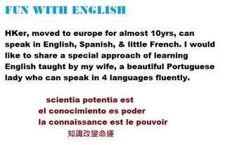 Fun w English 英語 英文學習