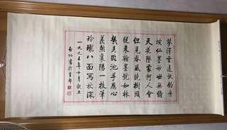 「夢澤雲邊放釣舟」書法字畫
