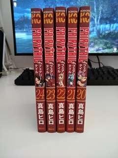 Fairy Tail manga vol. 20 to 24 (Japanese)