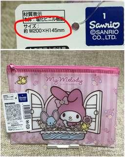 My melody plastic zip pouch