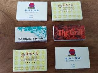 China Hong Kong old match boxes