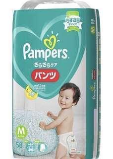 Pampers Diapers Dry Pants Medium
