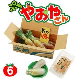 (徵) rement Re-ment mimo megahouse 蔬菜 市場