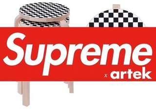 🔴 Supreme Artek Aalto Stool 60 ( HK AAA )