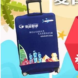 金怡假期 旅行喼套 行李喼套 行李保護套 適用於 28-30 吋旅行喼 (價值 $200)