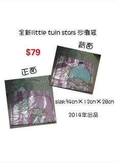 全新little twin stars 沙灘袋 手挽袋 袋